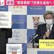 「このままでは医療崩壊から医療壊滅へ」日本医師会が会見で警鐘鳴らす