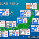 明日15日(水)の天気 関東など各地で梅雨空 大雨にならずとも油断禁物