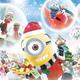ユニバーサル・スタジオ・ジャパン「クリスマスのプログラム2020」