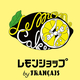 Brand-New!DESIGN DIGEST【7月17日更新】ロゴ『レモンショップ by FRANÇAIS 』/書籍『キュー』etc.