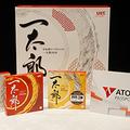 発表された「一太郎2018」と「ATOK Passport」