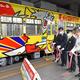 新ギラヴァンツ号GO! 筑豊電気鉄道のラッピング列車
