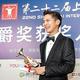 『きみと、波にのれたら』上海国際映画祭・授賞式 (C)2019「きみと、波にのれたら」製作委員会