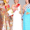 ミス日本グランプリの谷中麻里衣さん、ミス日本ミス着物の新井寿