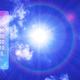 熱中症の発生は、住宅内がいちばん多い。断熱性能の低い軽量鉄骨住宅に潜む危険性