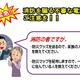 画像は東京消防庁ホームページ スクリーンショット