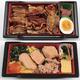 ミニストップ、「駅弁風弁当」を全国で販売 イベリコ豚重と鮭はらこ飯の2種類