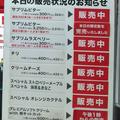 キットカット専門店07