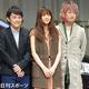 いきものがかり。左から水野良樹、吉岡聖恵、山下穂尊(2010年11月8日撮影)