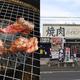 1450円から焼肉食べ放題!多摩ローカルの老舗焼肉バイキング「けゐとく苑」で驚異のコスパを体験!