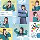 22/7の新番組「22/7 検算中」放送決定!2021年1月9日(土)23:00〜放送開始!