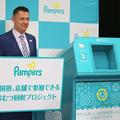 「パンパース」が店舗で参加できる「おむつ回収プロジェクト」を