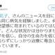 画像は渡辺謙氏のTwitterスクリーンショット
