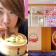 小籠包をストローで飲む!?渋谷ヒカリエに画期的すぎる「モダン点心専門店」がオープン!