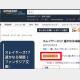【特報】スレイヤーズ本編17巻「遥かなる帰路」、発売1ヶ月前にAmazonでベストセラー1位に!