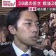 小泉進次郎氏が環境相に就任 育休巡る報道に「日本って固いね」