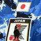 U-17日本代表候補の1月中の活動が中止