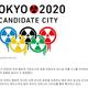 2020年東京五輪のロゴマークのパロディ 韓国で話題に
