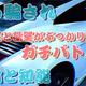 番組から優勝者に贈られるとされた車(ユーチューブ「東京MXテレビ 欲望の塊公式チャンネル」から)