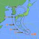 11日午前9時の台風10号の位置と進路予想。