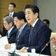 総合科学技術・イノベーション会議で発言する安倍晋三首相(右から2人目)=19日午後、首相官邸