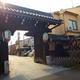 吉沢亮の写真集にも登場!250年の歴史の面影が残る、京都の名建築カフェ