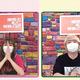 ももクロ・佐々木彩夏vs三四郎・相田、直感クイズで白熱バトル!難問登場で波乱の展開に…