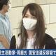 香港の民主活動家・周庭氏を逮捕 国家安全維持法違反の疑い