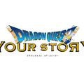 8月2日公開の3DCGアニメ映画「ドラゴクエスト ユア・ストーリー