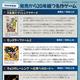 あれから20年…1999年に発売の名作ゲーム 〜第1弾〜【livedoornewsゲーム紹介】