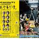 good morning N°5「2019年浅草九劇大賞受賞後初作品!〜祝・結成13周年記念公演!!〜『ただやるだけ』」チラシ