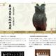 立命館大学白川静記念東洋文字文化研究所
