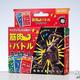 遊びながら鍛えろ! 個性派アナログゲーム『筋肉バトルカードゲーム』でレッツ筋トレ!
