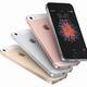 今でも現役で使っている人も多い初代iPhoneSE