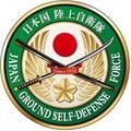 陸上自衛隊エンブレム「桜刀」