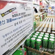 日本製品不買運動への参加を知らせる案内板が掲げられているソウル市内のスーパー=(聯合ニュース)