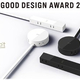 グッドデザイン賞取得の電源タップ「ルオット」なら、部屋の雰囲気を壊さない