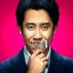 映画『騙し絵の牙』(3月26日公開)主演・大泉洋の一日直属部下を大募集 (C)2021「騙し絵の牙」製作委員会