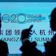 銭塘江から大阪湾へ 杭州市民とG20大阪サミットの「時を超えた対話」