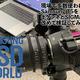 """【SAMSUNG SSD WORLD】現場で多数使われている Samsung T5を """"ポケシネ""""とSIGMA fpで 改めて検証してみる"""