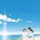 劇場OVA「フラグタイム」入場者プレゼントが決定!1週目は原作さと描き下ろしの漫画、2週目はキャラクターデザイン・須藤智子描き下ろしのアニメコースター!さらに新規の場面カットも公開!