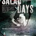 『サラダデイズ-SALAD DAYS-』 ©2014 New Rose Films, LLC