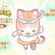 【猫さま占い】最強運に輝く猫さまは?  6月21日〜6月27日運勢ランキング