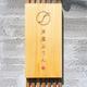 兵庫・プリン専門店「芦屋ぷりん」が3月リニューアルオープン! 宝石のようなプリンにうっとり