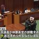 香港の議会、2日連続で荒れる 議員が抗議