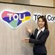 東リとスポンサー契約を結んだ女子ゴルフの安田祐香