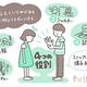 (c)前田真由美(innovation team dot)
