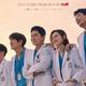 """ネトフリ配信中の『賢い医師生活』シーズン2、刺激強めに慣れた韓国ドラマファンの""""緩和剤""""に"""