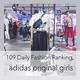 【#109売れ筋速報】本格スポーツブランドながら洗練されたデザイン!adidas Originals girlsのラインアイテムに注目