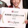 DiVAの秋元才加(あきもと さやか)